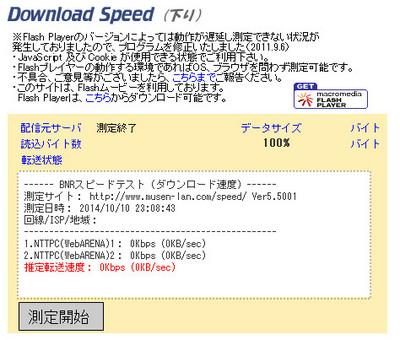 20141010_ican.JPG