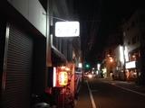 20141016_kudako1.JPG