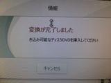 20141022_free.JPG