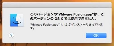 20141024_vmware.jpg
