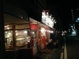 20141014_toshinoya1.JPG