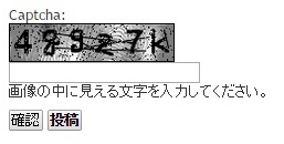 20141105_abc2.jpg