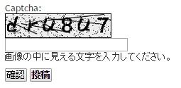 20141105_abc3.jpg
