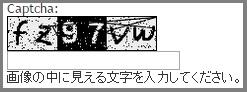20141106_captcha.jpg