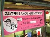 20141110_asaichi3.JPG