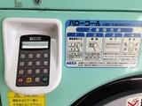 20141113_coin.JPG