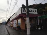 20141126_atsuatsu2.JPG