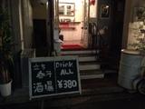 20141128_ruelle3.JPG