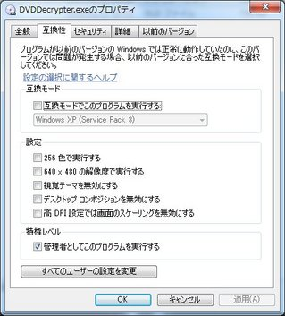 20141204_dvd.jpg