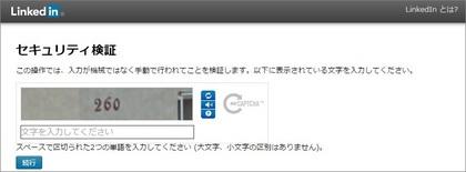 20141212_linkedin.jpg