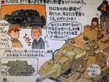 20141229_morinaga.JPG