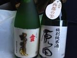 20150117_sake.JPG