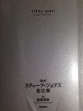 20150119_book.JPG