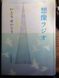 20150125_hon.JPG