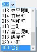20150305_list.jpg