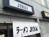20150402_jidai1.JPG