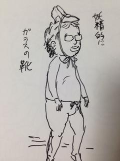 20150426_kutsu1.JPG