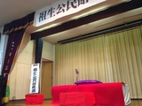 20150517_rakugo.JPG