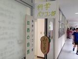 20150905_takamori1.JPG