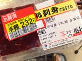 20141101_kujira.jpg