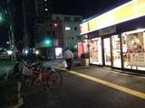 20151204_jitensya.JPG