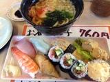 20151224_sushi.JPG