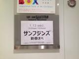 20160113_live.JPG