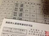 20160401_kayaku.jpg