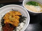 20160408_nakau.JPG