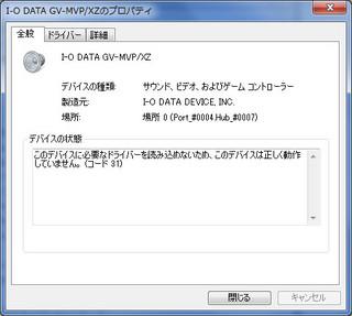 20160417_iodata.jpg