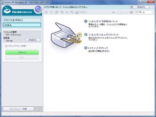 20160610_scan1.jpg