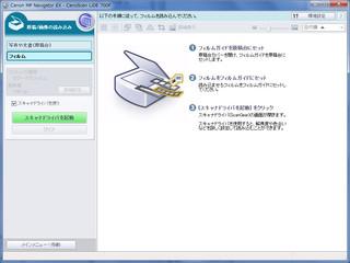 20160610_scan2.jpg