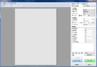 20160610_scan3.jpg