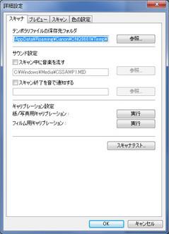 20160610_scan4.jpg