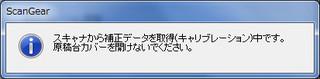 20160610_scan6.jpg