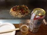 20160620_fukurou2.JPG