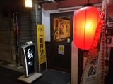 20160711_murakami1.JPG