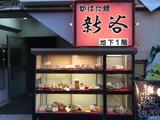 20160719_shintani1.JPG