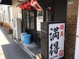 20160720_mantoku.JPG