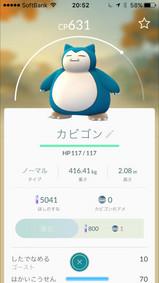 20160727_pockemon.jpg