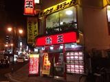 20160809_ryuuou1.JPG