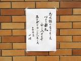 20160817_711_2.JPG