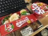20160817_wakagoi.JPG