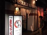 20160916_kaisugi1.JPG