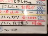 20161022_daikoku2.JPG
