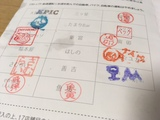 20161022_tachinonnsai.JPG
