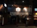 20161026_fukumotoya3.JPG