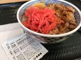20161029_yoshinoya2.jpg