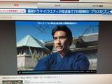 20161120_tv.JPG