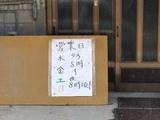 20170212_yoshii2.JPG